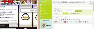 ちょびリッチ スロット 作業.jpg