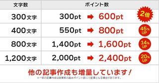 crowdhenkou.jpg