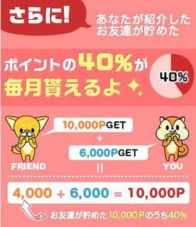 moppyfriend40%.jpg