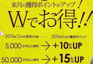 shinobi2015kya1.jpg